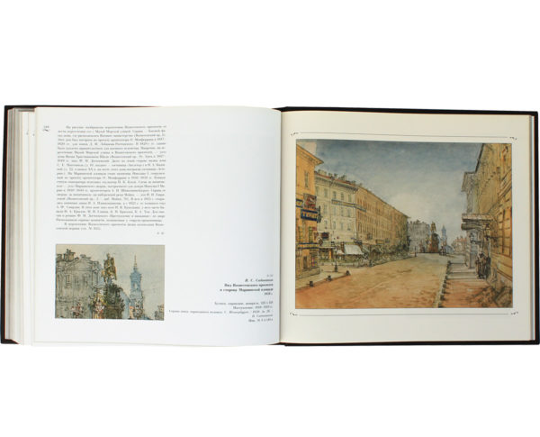 Подарочная книга «Старый Петербург: Столица и окрестности» с иллюстарциями