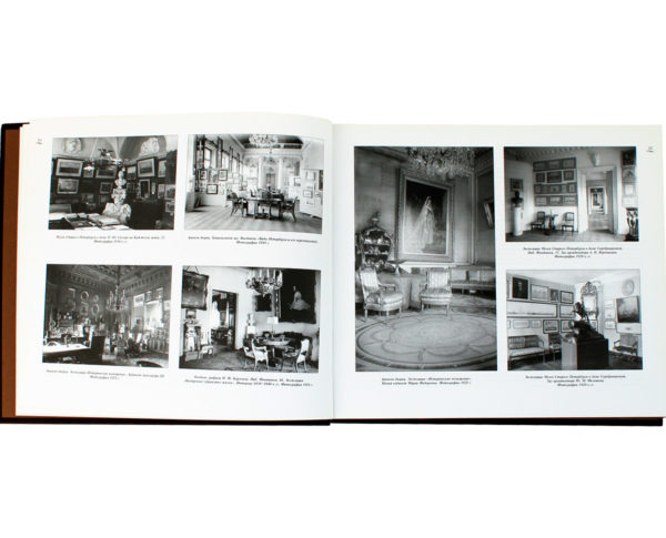 Книга «Старый Петербург: Столица и окрестности» разворот с фотографиями
