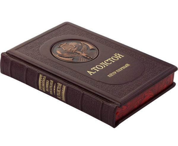 Подарочная книга «Алексей Толстой: Петр I» в кожаном переплете