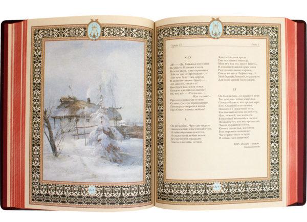 издание «Евгений Онегин» иллюстрации