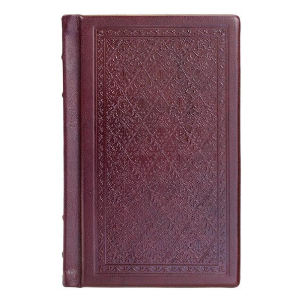Подарочное издание книги вид на переплет с зади
