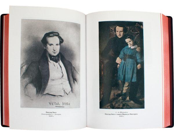 Книга «Виктор Гюго: Собор Парижской Богоматери» иллюстрации