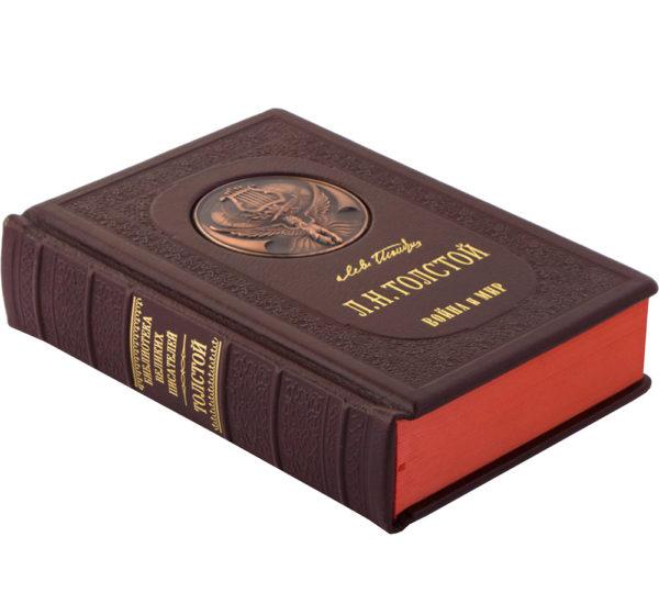 Подарочное издание «Война и мир» Лев Толстой с красивой обложкой для подарка