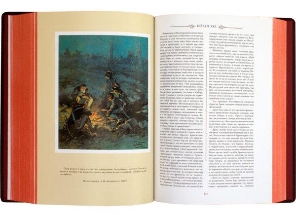 Книга «Война и мир» Лев Толстой