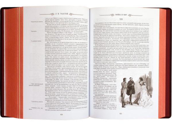 Издание «Война и мир» Лев Толстой, иллюстрации