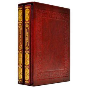 Двухтомник «Чудотворные иконы и Символы и святыни православия»