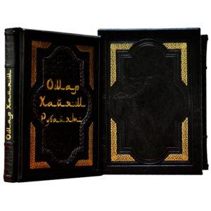 Двухтомник «Древо бытия Омара Хайяма»