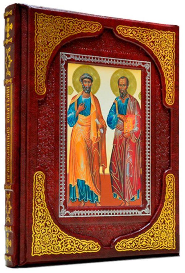 Двухтомник «Православные святыни: от Святой Земли до России и Великая сила молитвы»