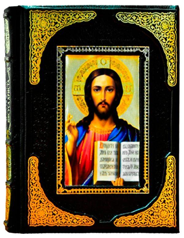 Двухтомник «Земная жизнь Иисуса Христа и Пресвятой Богородицы»
