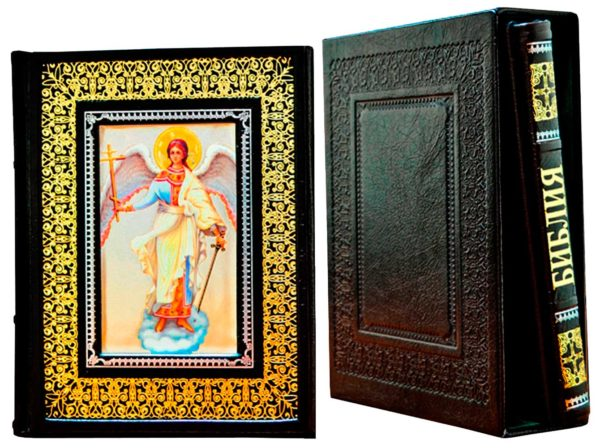 Издание «Библия и Евангелие в 2-х томах»