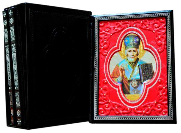 Издание «Чудотворные иконы серия из 3-х книг»