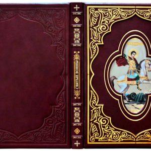 Издание «Иконы святых воинов»