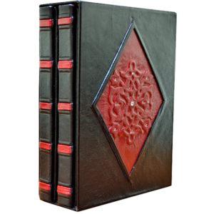 Издание «Подарочный 2-х томник Мудрости»