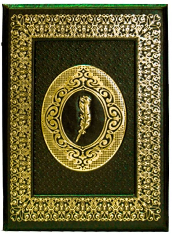 Книга «1001 ночь Волшебные сказки о любви»