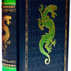 Книга «Большая книга мудрости»