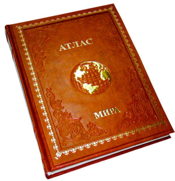 Книга «Большой атлас мира»