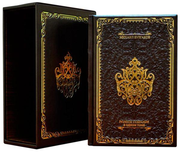 Книга Булгаков «Полное собрание романов и повестей»