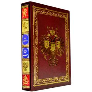 Книга «Дом Романовых»