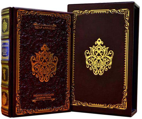 Книга Эдгар Аллан По «Полное собрание рассказов»