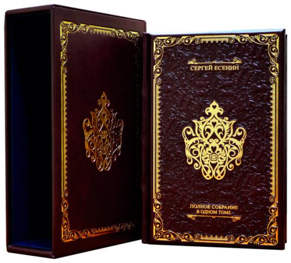 Книга Есенин «Полное собрание лирики в одном томе»
