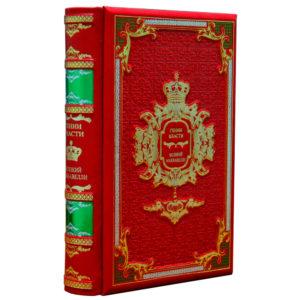 Книга «Гении власти» Макиавелли