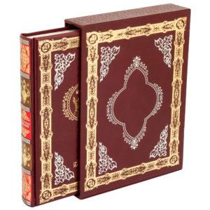 Книга «Иллюстрированная Библия»