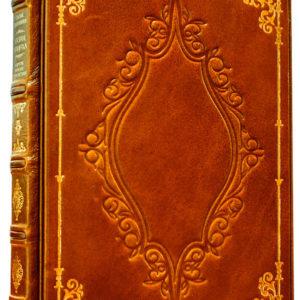 Книга «Казан, мангал, и другие мужские удовольствия»