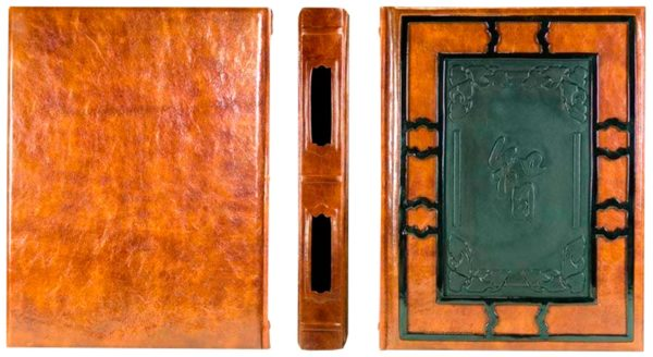 Книга «Конфуций, афоризмы мудрости»