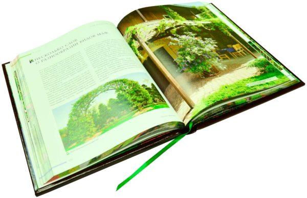 Книга «Ландшафтный дизайн»