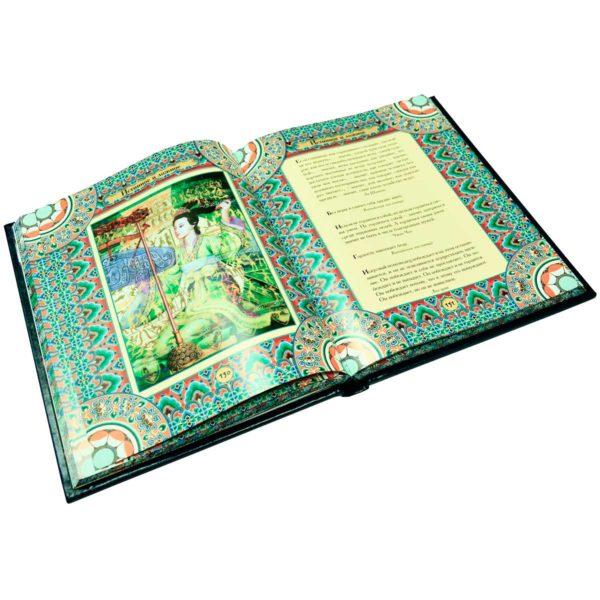 Подарочное издание «Мудрецы Поднебесной Империи» в коже