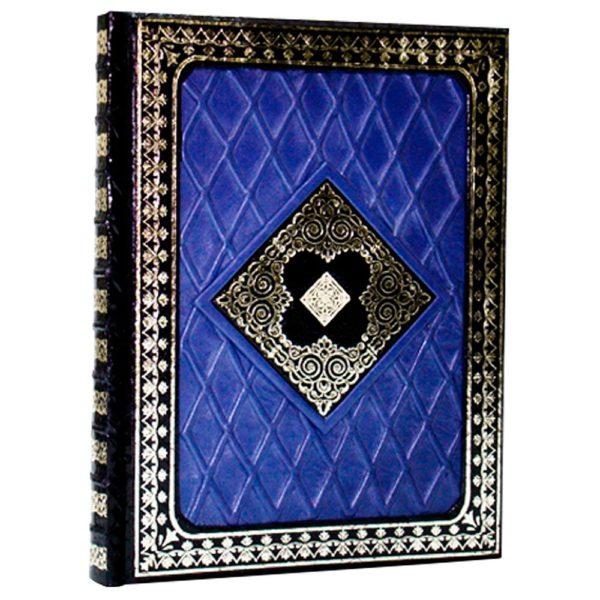 Книга «Нострадамус»