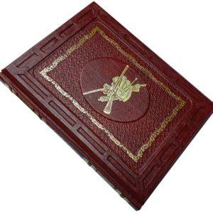 Книга «Охотничье оружие мира»