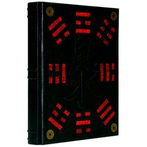 Книга «Полная энциклопедия фэн-шуй»
