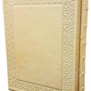 Книга «Православный храм»