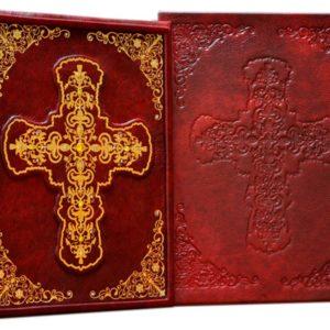 Книга «Православный молитвослов»