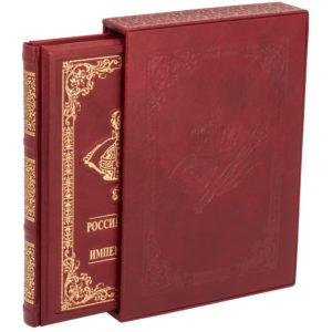 Книга «Российский царский и императорский дом»