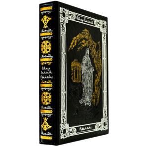 Книга «Рубайят: Проза и поэзия Азии»