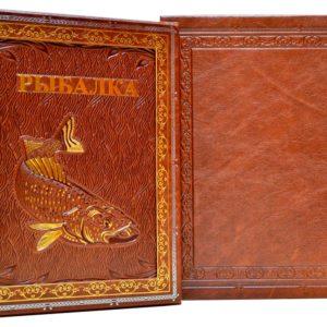 Книга «Русская рыбалка»