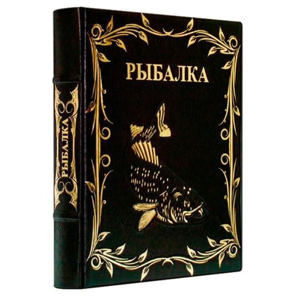 Книга «Современная энциклопедия рыбалки»