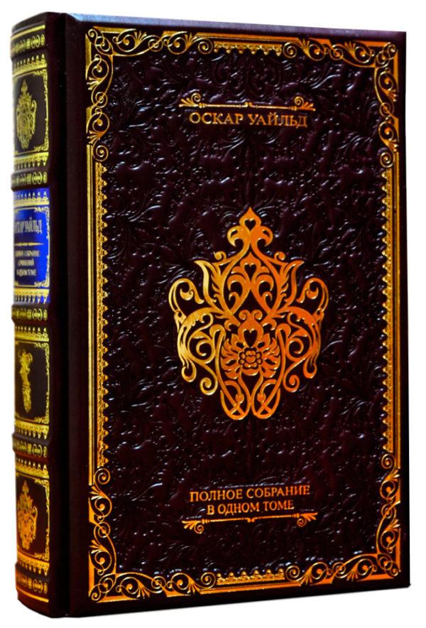 Книга Уайлд «Полное собрание сочинений»