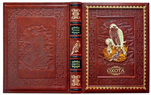 Книга «Великокняжеская, царская охота на Руси»
