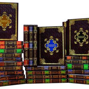 Подарочная библиотека «Библиотека руководителя» 50 томов