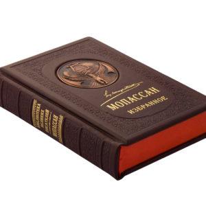 Подарочное издание «Ги Мопассан: Милый друг. Жизнь. Новеллы» в кожаном переплете