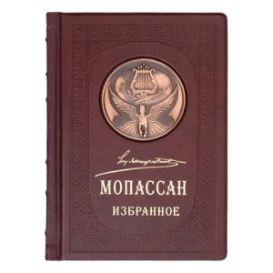Подарочная книга «Ги Мопассан: Милый друг. Жизнь. Новеллы» в кожаном переплете