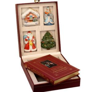 Книга «Как праздновал и празднует народ русский Рождество Христово, Новый год, Крещение и Масленицу»