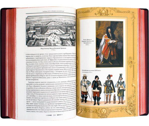 Книга «XIV Людовик: Государство - это я» в коже