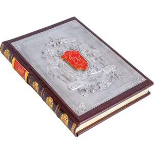 Антология афоризма книга мудрости и афоризмов