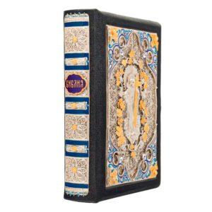 Подарочная «Библия» издание в красивом кожаном переплете