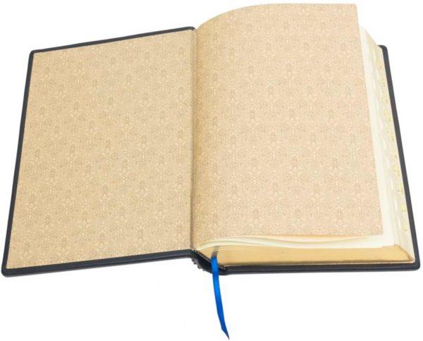 Подарочное издание «Библия»
