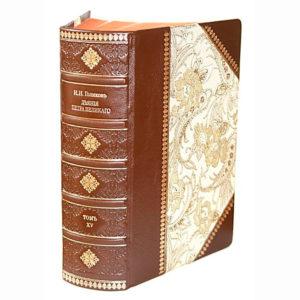 Подарочное издание «Деяния Петра Великаго»